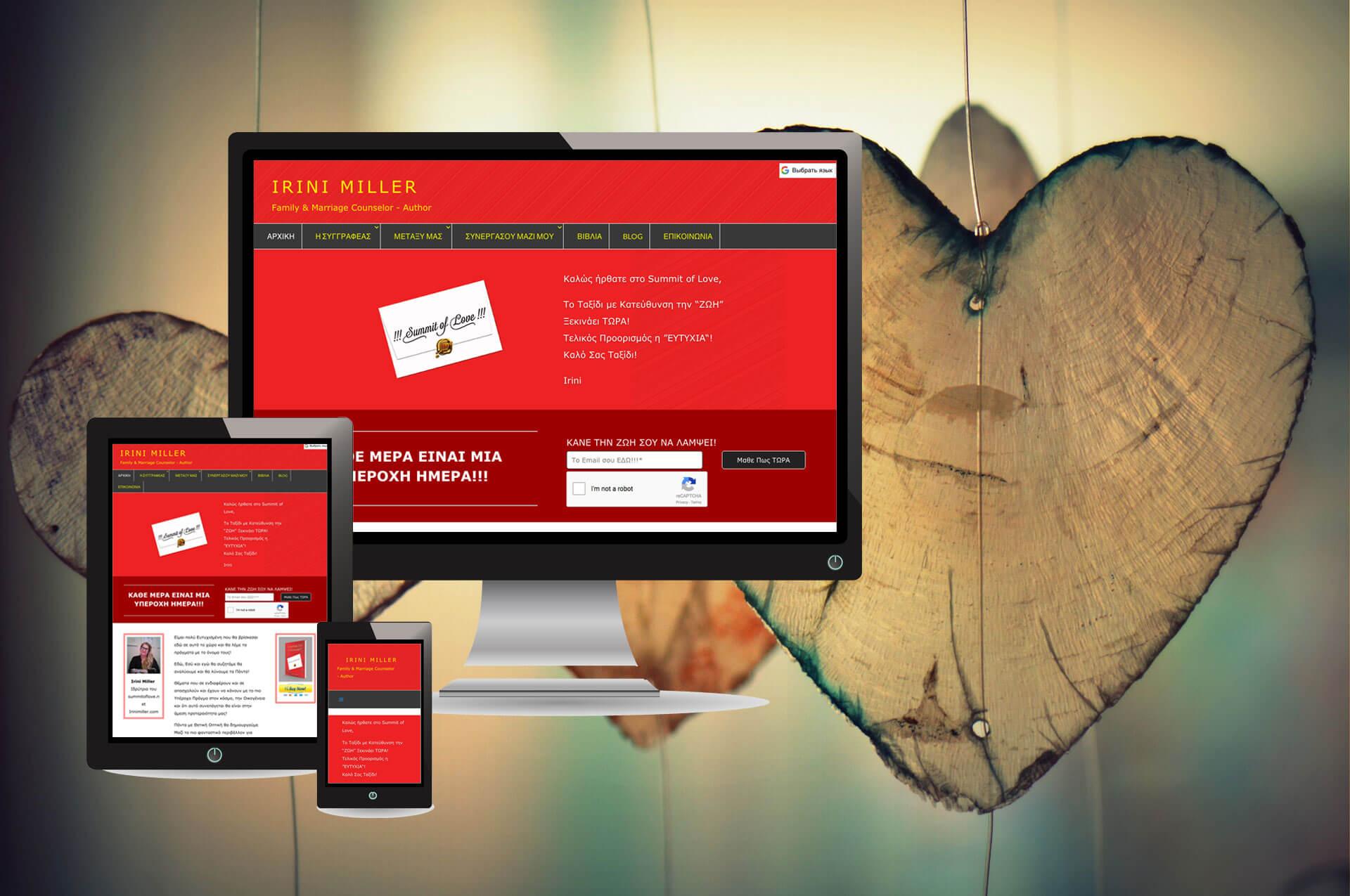 Web Design Portfolio 26